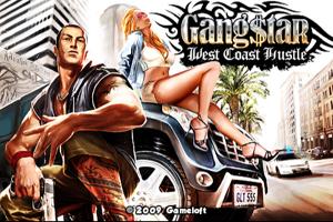 ganstar1